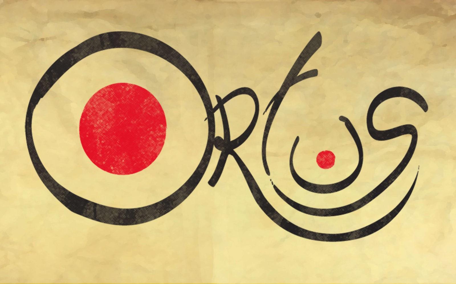indigo.2014.ortus.firebrushstudios.logo
