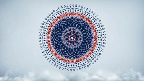 indigo.2015.engare.mahdibahrami.ss (2)