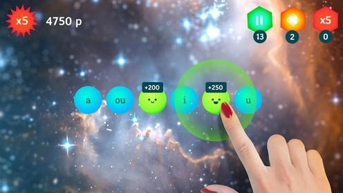 indigo.2015.kosmosklikker.orbitgames.ss (1)